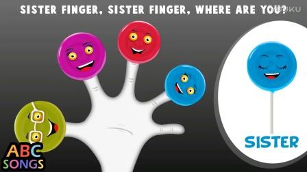 手指歌 LollyPop  Family 英文儿歌