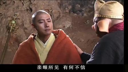 《西游记解说》唐僧取经的真正目的揭秘25
