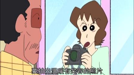 《蜡笔小新 第五季》摄影师为抓拍院长笑容 使尽浑身解数