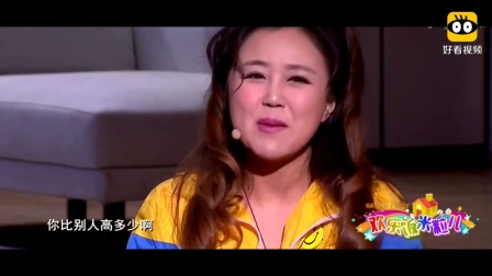 张瑞雪_邵峰爆笑小品剧《爱的初体验》句句戳中笑点,我都笑尿了