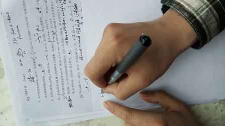 蔡老师南京三模13均值不等式