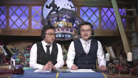 5月11日第三场 奇奇和妮妮&日不二战队 8进4 上半区 双人现开赛青年节篇