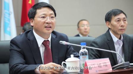 中建海峡企业宣传片——遇见更好的未来(