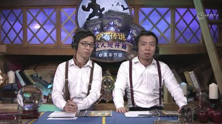 5月12日第六场 两个老王不姓王&星雪奇缘 8进4 下半组 双人现开赛青年节篇