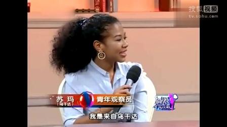 小美女是中俄混血,现场吐槽爸妈因为文化差异