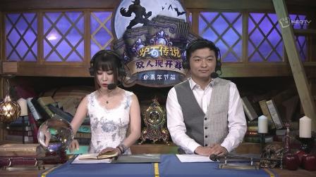 5月13日第三场 奇奇和妮妮&高素质战队 决赛日 双人现开赛青年节篇