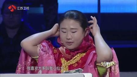 """最强睡神强势定义""""小仙女"""" 就问你服不"""