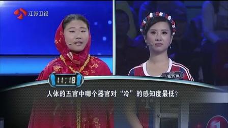 """""""小仙女""""镇定自若彰显实力 女球迷困于"""