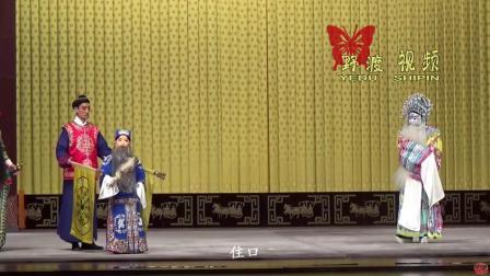 莲花落王二姐思夫之摔镜架(张云雷 王九龙)