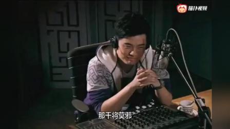 恶搞配音:曾小贤在电台节目里谈论干将莫邪的