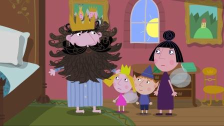 班班和莉莉的小王国 10