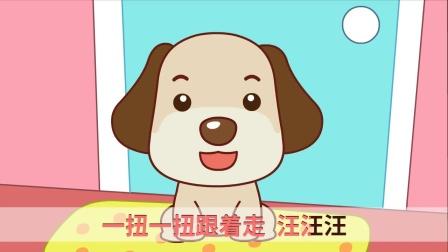 咕力儿歌歌词:小小狗