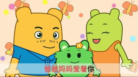 Gu Li Er Song Little Baby Lyrics
