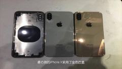 土豪公用!iPhone X新配色版本行将上台:外观惹眼