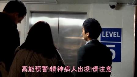 接吻视频海报