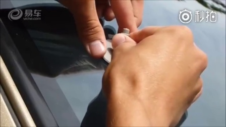 汽车挡风玻璃坏了如何修复?大神教你轻松搞定!