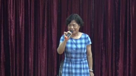 七一二所联会(17)《天边》滨唱-张志凤-制作廖祖政2018.5.25