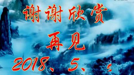点击观看《榕城舞魅广场舞 梦回游仙 编舞 小妮 晨练广场舞》
