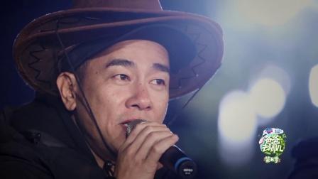 陈小春穿越一千八百年惨被坑,现场大合唱《独家记忆》感动满满