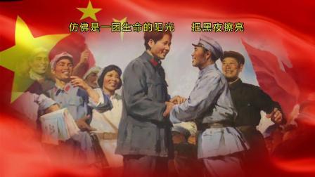 红色的中国(纯背景音)