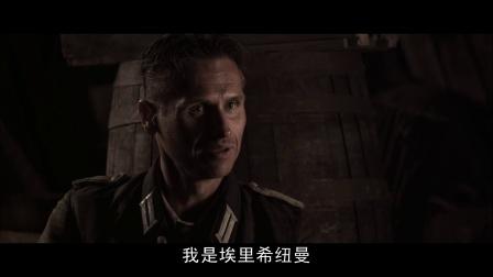 《圣战士2》  受伤大兵被救 与德国士兵互诉衷肠相关的图片