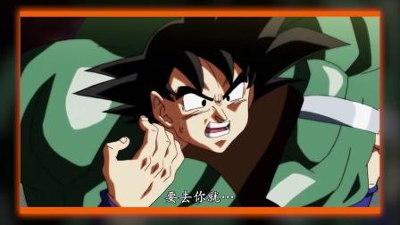 龙珠超:力量大会正式开始悟空秒变蓝超