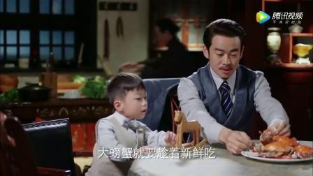 盘点《红蔷薇》心狠的陈得道对儿子宠爱有加的5场戏, 父爱爆棚!