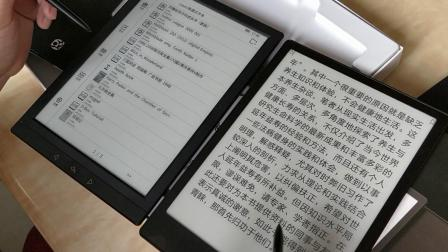 BOOX NOTE对比国文10.3寸电纸书多格式支持&笔记手写