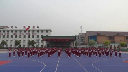 河北省唐山市遵化市第二实验小学