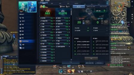 【FLX飞豆】剑灵韩服技能3.0大改版灵剑士篇新增技能以及P加点
