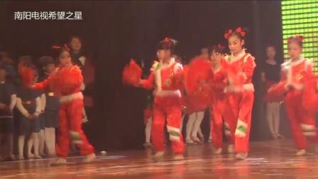 民族舞《俏丫》电视希望之星2018南阳迎新?#21644;?#20250;