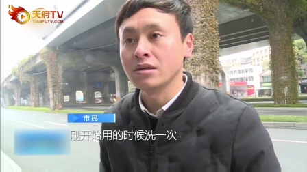 """【心念初看要闻】定期清洗空调滤网 远离""""隐形杀手"""""""