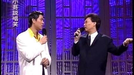 台湾综艺: 费玉清讲笑话一头牛的故事, 带着颜色让人笑到岔气