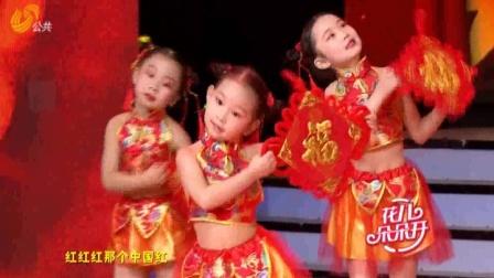 """""""花儿朵朵开"""" 大年三十篇——《中国红》阳光舞蹈"""