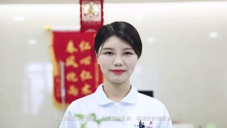 李惠利东部医院导视