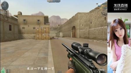 穿越火线cf沙漠灰6杀偶遇卡bug选手 直接一枪爆头