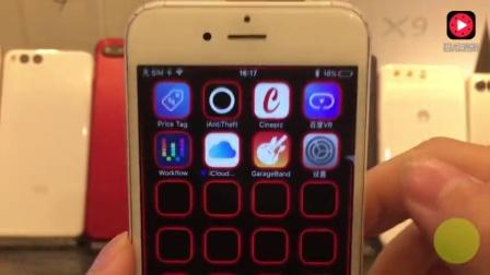 苹果手机来电铃声制作方法