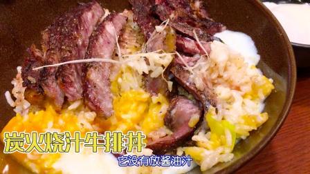「大胃王阿伦」今天的晚餐:10碗烧肉丼、17个温泉蛋