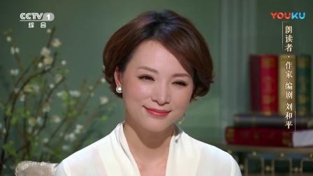"""中国电视剧创作圈子里,这样""""傻""""的刘和平只有一个"""