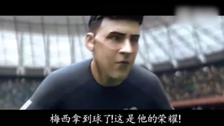 【秀翻世界杯】梅西:当你追逐梦想的时候,没人能够阻拦你