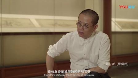 陈丹青在地上用这种方式与董其昌神交,惺惺相惜,可恨不能生在同一年代