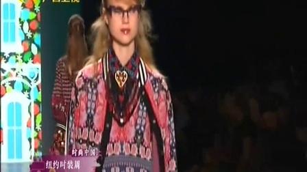 时尚中国 2018 扇子的故事 扇子成街拍时尚单品