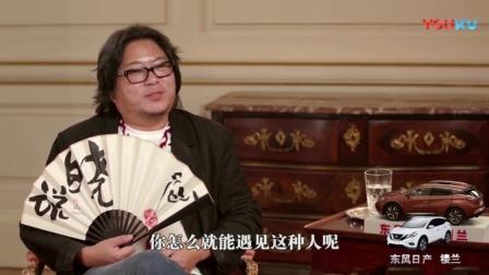 这个英国伯爵很倒霉,谈个中国女友,分手时把家都给搬空了,连灯泡都给拧走了