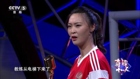 排球女神惠若琪身高从小就是优势 偷偷喝酒满是尴尬