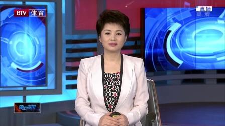 小德温网重登顶  捧杯吃草庆回归 体坛资讯 180716