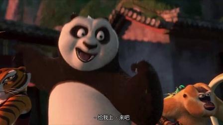 《功夫熊猫2》  阿宝领衔盖世五侠花拳乱窜横扫土匪