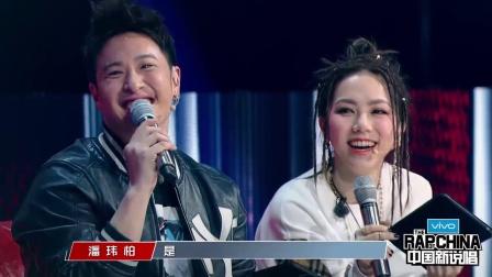 《中国新说唱》Max马俊致敬音乐人 热狗装不认识