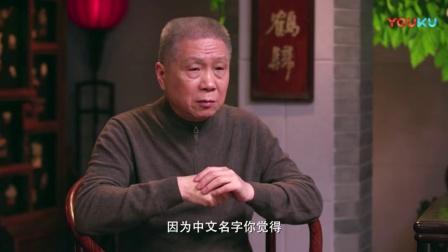 """中国职场爱用""""小李""""式亲密称呼,西方则直接称呼名字"""