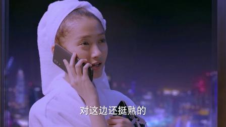 《甜蜜暴击》抢先看第2版180803方宇在迪拜酒店与明天通话 明天关心方宇