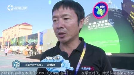 中国体育报道 180804 高清